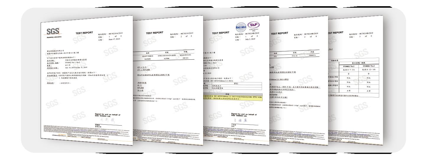 專利 認證_工作區域 1 複本