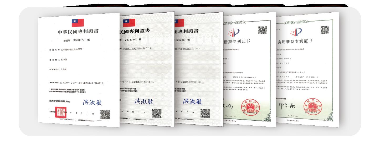 專利 認證_工作區域 1
